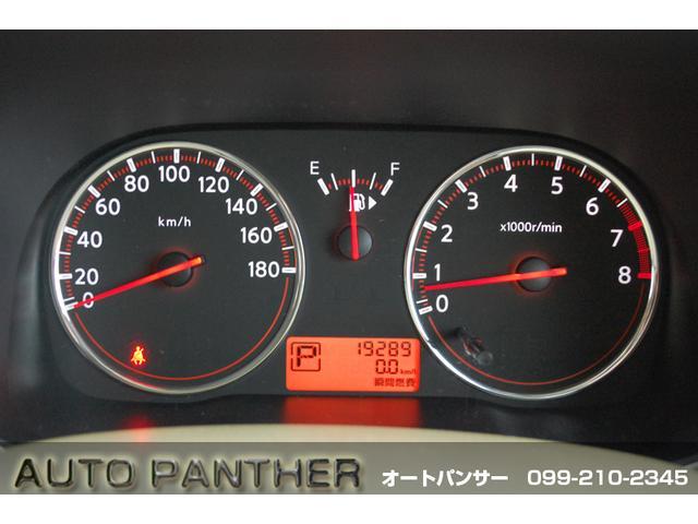 「日産」「ノート」「コンパクトカー」「鹿児島県」の中古車13