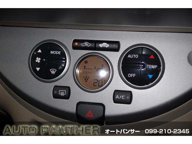 「日産」「ノート」「コンパクトカー」「鹿児島県」の中古車16