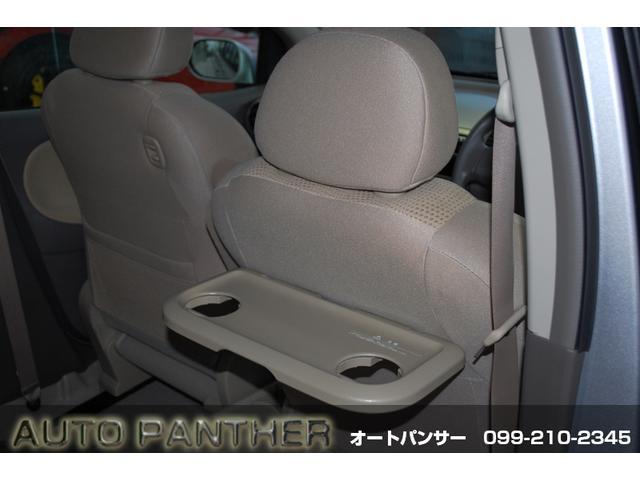 「日産」「ノート」「コンパクトカー」「鹿児島県」の中古車17