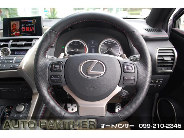 「レクサス」「NX」「SUV・クロカン」「鹿児島県」の中古車13