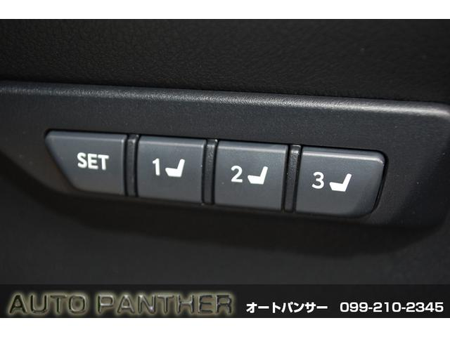 「レクサス」「NX」「SUV・クロカン」「鹿児島県」の中古車18