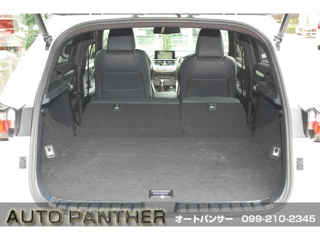 「レクサス」「NX」「SUV・クロカン」「鹿児島県」の中古車20