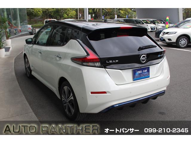 「日産」「リーフ」「コンパクトカー」「鹿児島県」の中古車3