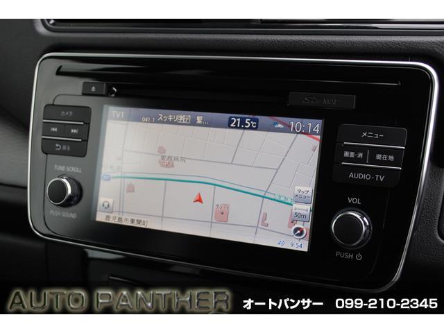 「日産」「リーフ」「コンパクトカー」「鹿児島県」の中古車13