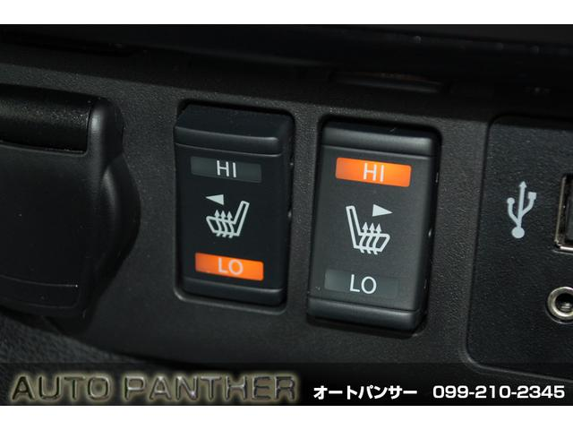 「日産」「リーフ」「コンパクトカー」「鹿児島県」の中古車15