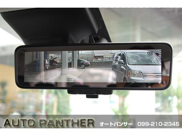 「日産」「リーフ」「コンパクトカー」「鹿児島県」の中古車18