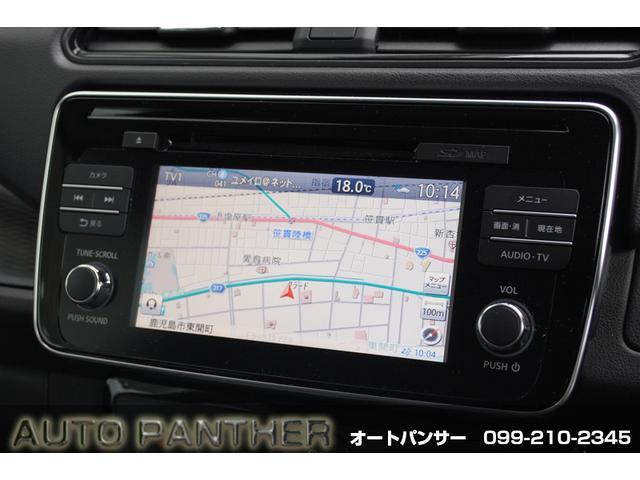 「日産」「リーフ」「コンパクトカー」「鹿児島県」の中古車14