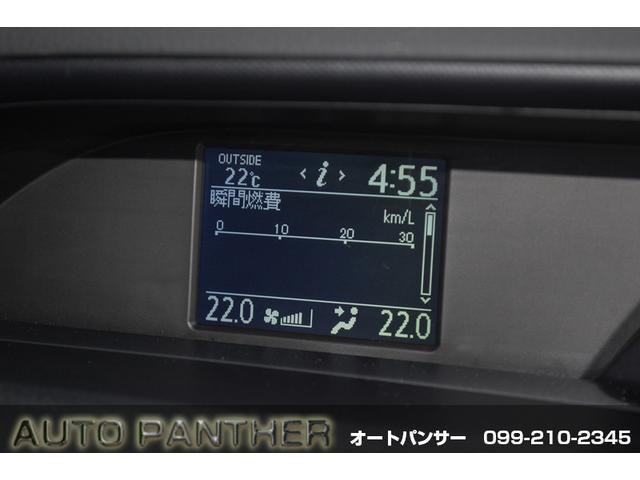 「トヨタ」「ノア」「ミニバン・ワンボックス」「鹿児島県」の中古車14