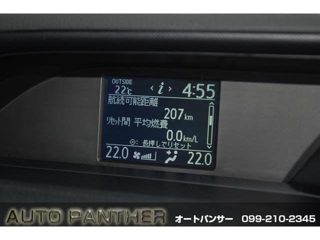 「トヨタ」「ノア」「ミニバン・ワンボックス」「鹿児島県」の中古車15