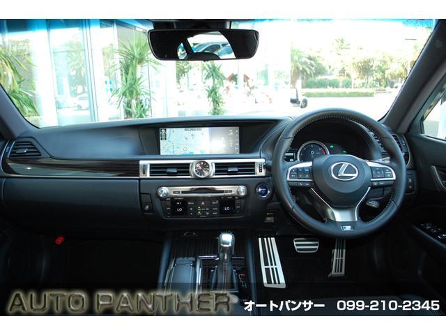 「レクサス」「GS」「セダン」「鹿児島県」の中古車11