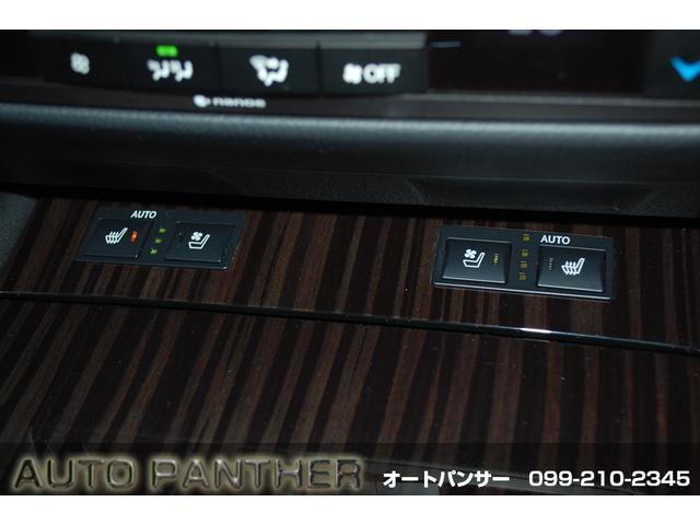 「レクサス」「GS」「セダン」「鹿児島県」の中古車16