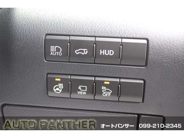 RX450h バージョンL AWD インテリクリソナ BSM パノラミックビュー セーフティ+ セミアニリン本革 後席パワーシート&ヒーター パワーBドア 三眼LED 純正20アルミ スペアタイヤ(11枚目)