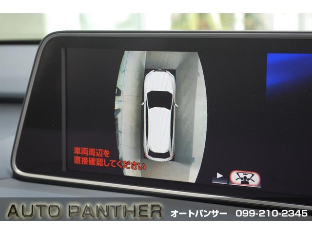 RX450h バージョンL AWD インテリクリソナ BSM パノラミックビュー セーフティ+ セミアニリン本革 後席パワーシート&ヒーター パワーBドア 三眼LED 純正20アルミ スペアタイヤ(15枚目)