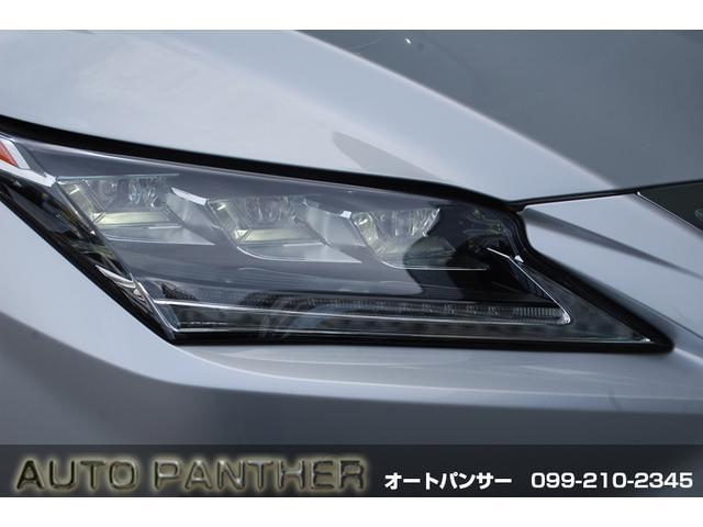 RX450h バージョンL AWD インテリクリソナ BSM パノラミックビュー セーフティ+ セミアニリン本革 後席パワーシート&ヒーター パワーBドア 三眼LED 純正20アルミ スペアタイヤ(18枚目)