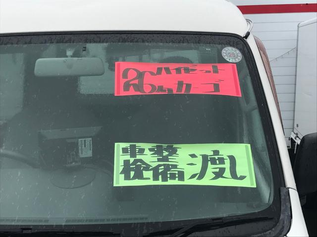 天然ガス車 基本フル装備 両席エアバッグ ポータブルナビ(8枚目)