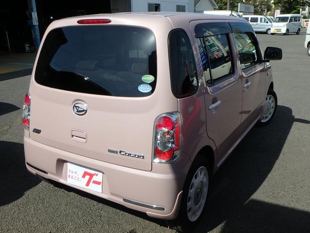 ココアXスペシャルコーデ スマートキー  エコアイドル(11枚目)