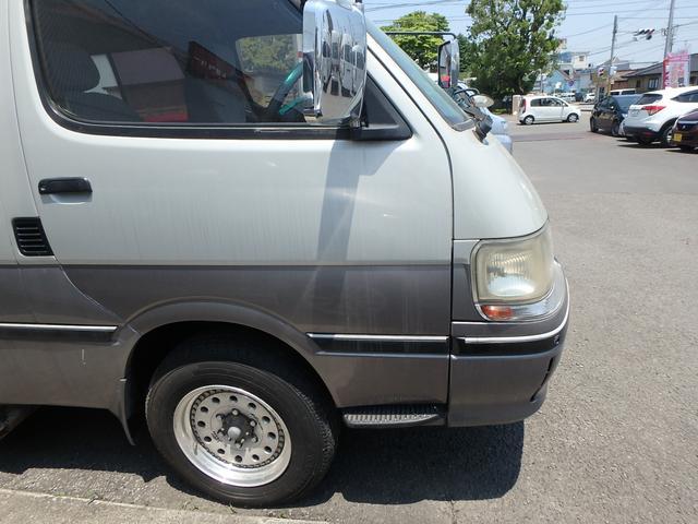「トヨタ」「ハイエース」「その他」「鹿児島県」の中古車8