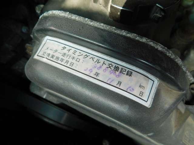 「トヨタ」「ハイエース」「その他」「鹿児島県」の中古車24
