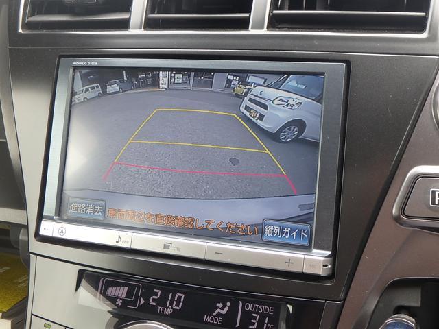 S チューン ブラック フルセグTV ナビ Bカメラ(32枚目)