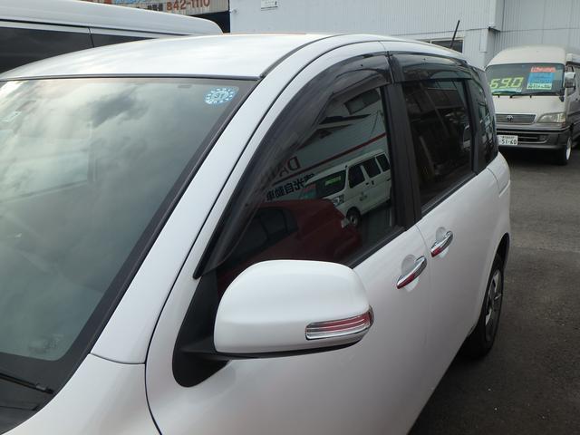 「トヨタ」「シエンタ」「ミニバン・ワンボックス」「鹿児島県」の中古車5