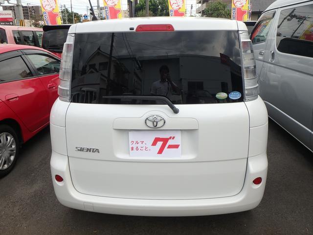 「トヨタ」「シエンタ」「ミニバン・ワンボックス」「鹿児島県」の中古車7