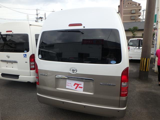 「トヨタ」「ハイエース」「ミニバン・ワンボックス」「鹿児島県」の中古車10