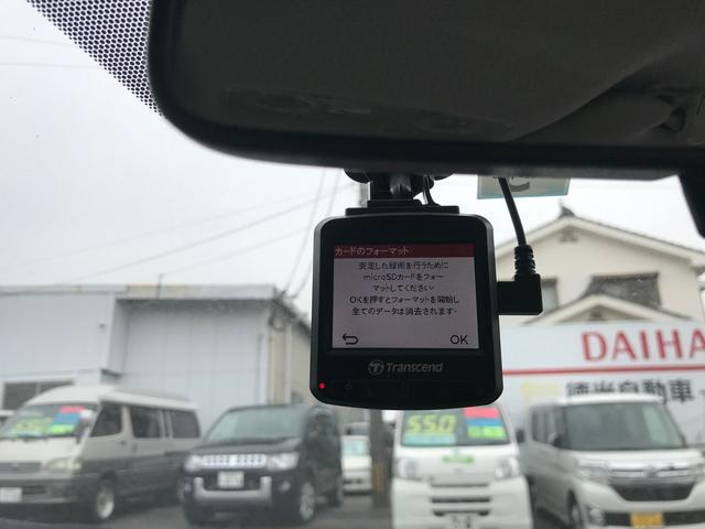 「トヨタ」「アクア」「コンパクトカー」「鹿児島県」の中古車16