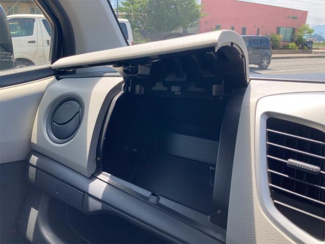 FX ナビ TV Bluetooth シートヒーター CVT(30枚目)