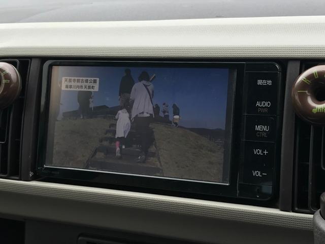 プラスハナ Gパッケージ ナビ フルセグTV Bカメラ(24枚目)