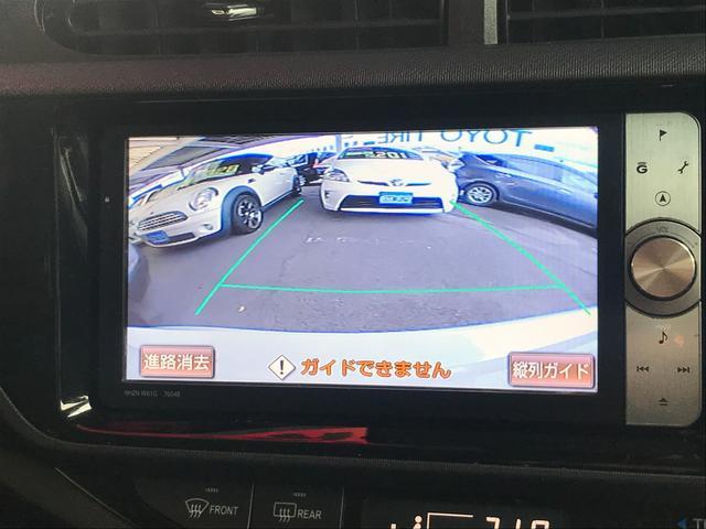 S ナビ フルセグTV Bカメラ BT ETC 外AW(33枚目)