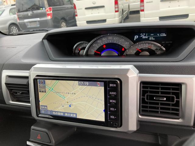 Gターボ レジャーエディションSAIII プッシュスタート 両側パワスラ アイドリングストップ オートハイビーム ETC CVT ドラレコ ナビ TV CD Bluetooth ブレーキサポート シートヒーター(30枚目)