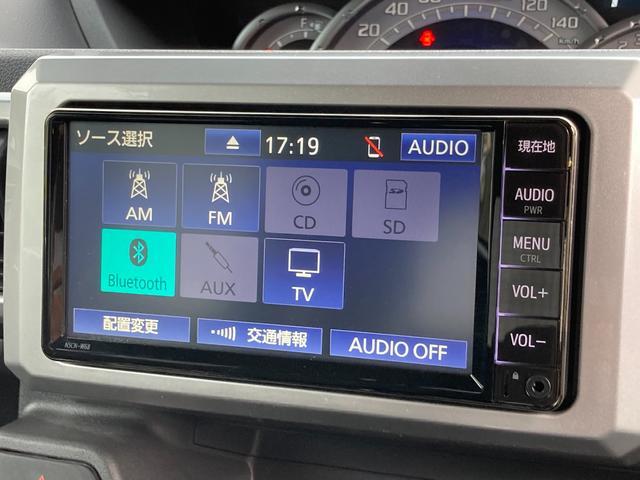Gターボ レジャーエディションSAIII プッシュスタート 両側パワスラ アイドリングストップ オートハイビーム ETC CVT ドラレコ ナビ TV CD Bluetooth ブレーキサポート シートヒーター(35枚目)