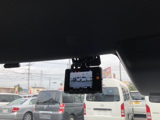 Gターボ レジャーエディションSAIII プッシュスタート 両側パワスラ アイドリングストップ オートハイビーム ETC CVT ドラレコ ナビ TV CD Bluetooth ブレーキサポート シートヒーター(39枚目)