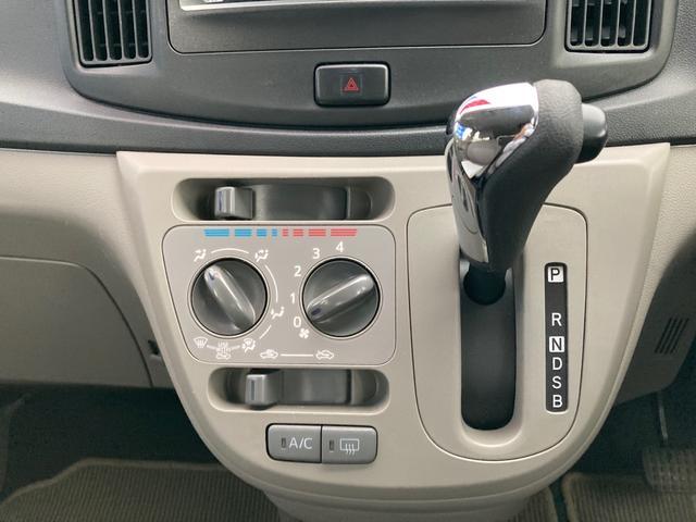 E ショコラティエ ナビ 軽自動車 ブラウン CVT AC AW 4名乗り オーディオ付(23枚目)