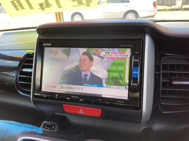 G SSブラックスタイルパッケージ ナビ フルセグTV CD DVD Bluetooth USB シートヒーター 両側パワスラ 横滑り防止機能 ブレーキサポート ETC スマートキー 盗難防止システム(3枚目)