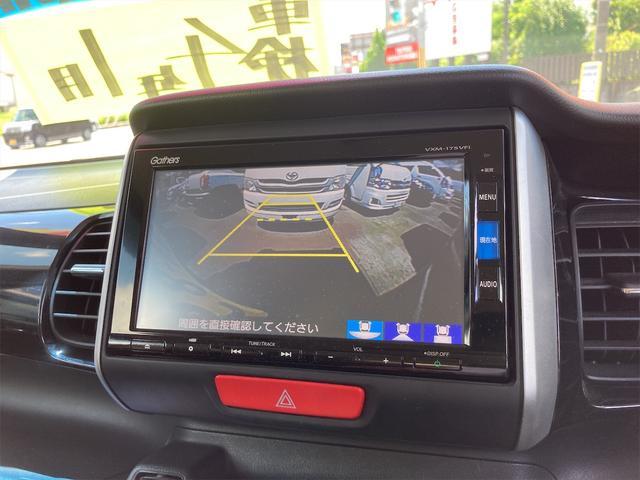 G SSブラックスタイルパッケージ ナビ フルセグTV CD DVD Bluetooth USB シートヒーター 両側パワスラ 横滑り防止機能 ブレーキサポート ETC スマートキー 盗難防止システム(4枚目)