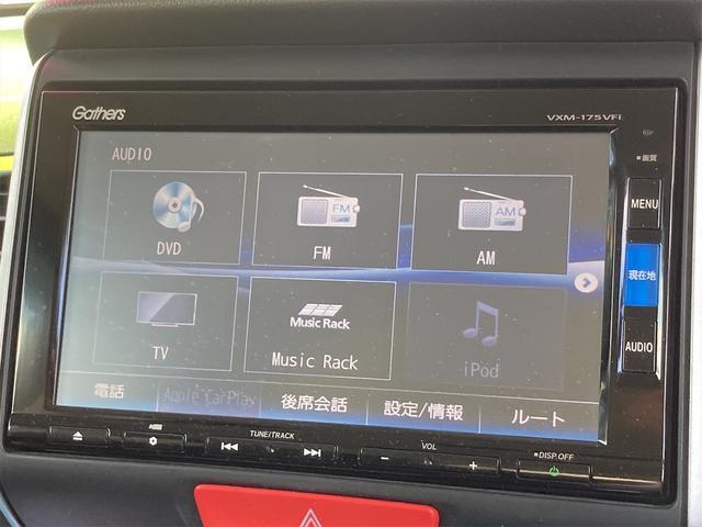 G SSブラックスタイルパッケージ ナビ フルセグTV CD DVD Bluetooth USB シートヒーター 両側パワスラ 横滑り防止機能 ブレーキサポート ETC スマートキー 盗難防止システム(5枚目)