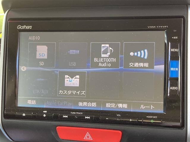 G SSブラックスタイルパッケージ ナビ フルセグTV CD DVD Bluetooth USB シートヒーター 両側パワスラ 横滑り防止機能 ブレーキサポート ETC スマートキー 盗難防止システム(6枚目)