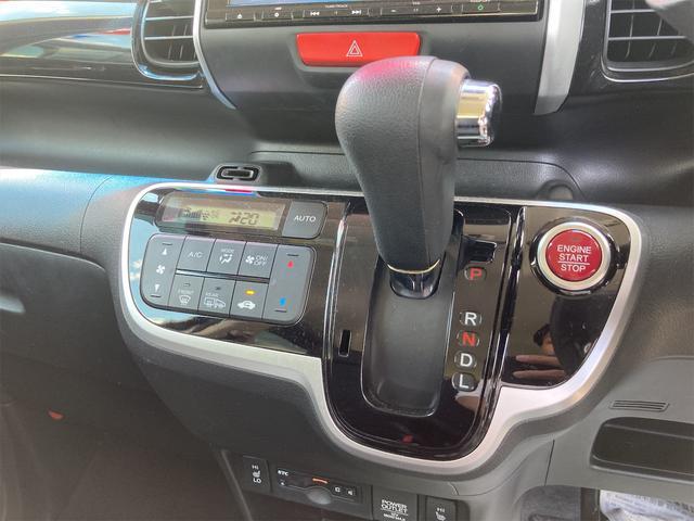 G SSブラックスタイルパッケージ ナビ フルセグTV CD DVD Bluetooth USB シートヒーター 両側パワスラ 横滑り防止機能 ブレーキサポート ETC スマートキー 盗難防止システム(7枚目)