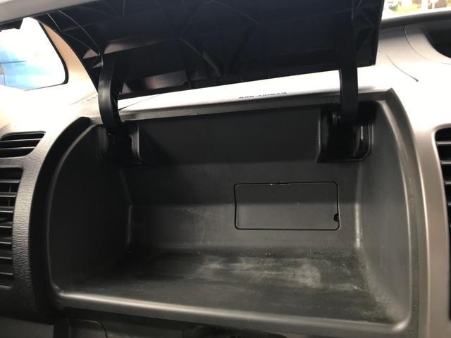 「ダイハツ」「タント」「コンパクトカー」「鹿児島県」の中古車21