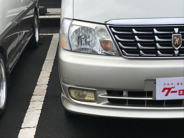 「トヨタ」「グランドハイエース」「ミニバン・ワンボックス」「鹿児島県」の中古車4