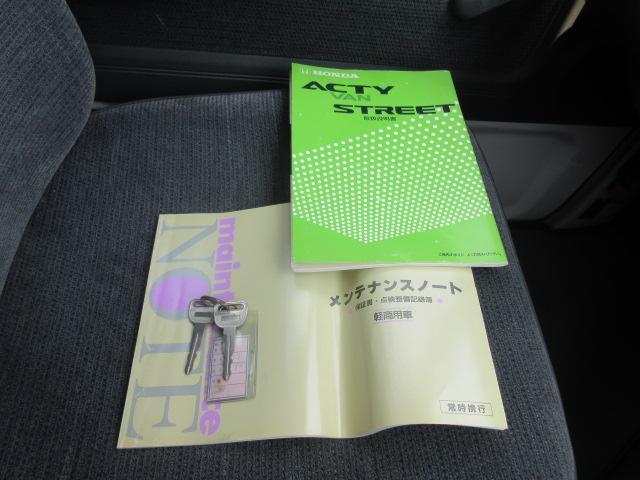 「ホンダ」「ストリート」「コンパクトカー」「鹿児島県」の中古車25