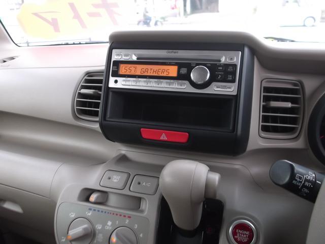 ホンダ N BOX G ETC CD スマートキー