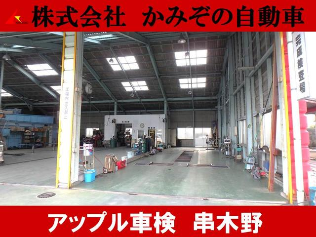 自動車整備(国土交通省指定工場) 車検検査場完備