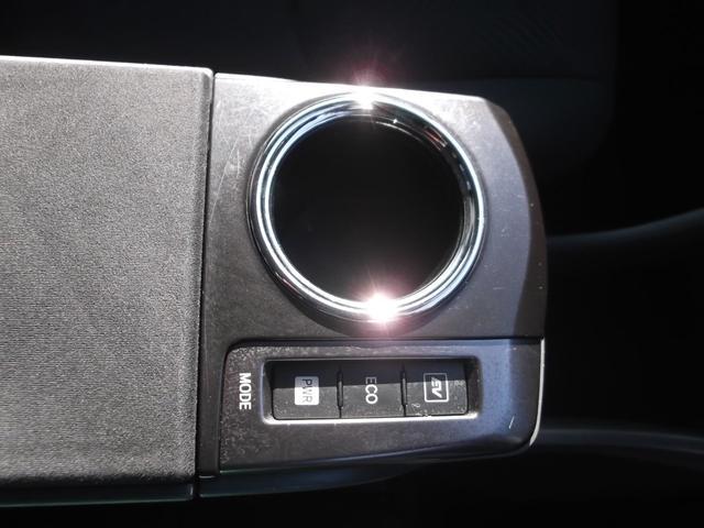 G チューンブラック 地デジナビ バックカメラ ビルトETC(20枚目)