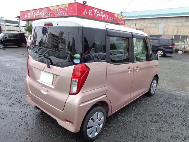 「三菱」「eKスペース」「コンパクトカー」「鹿児島県」の中古車7