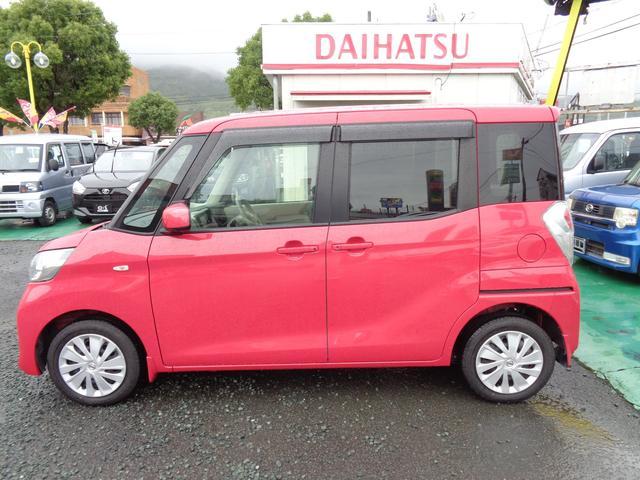 「日産」「デイズルークス」「コンパクトカー」「鹿児島県」の中古車3
