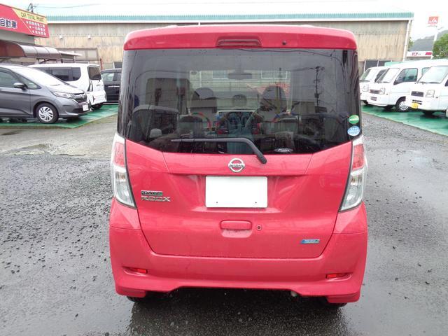 「日産」「デイズルークス」「コンパクトカー」「鹿児島県」の中古車5