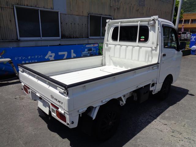「ダイハツ」「ハイゼットトラック」「トラック」「鹿児島県」の中古車7
