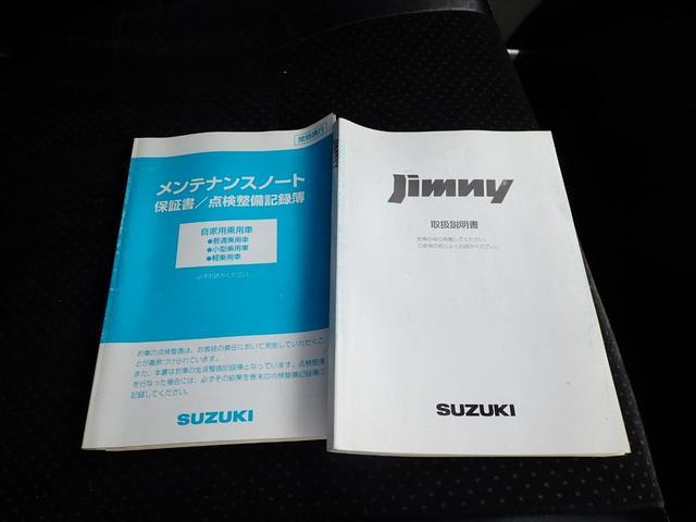 「スズキ」「ジムニー」「コンパクトカー」「鹿児島県」の中古車22